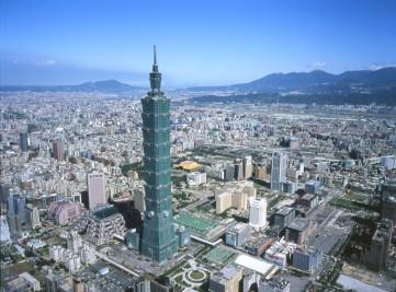 The impressive skyline of Taipei, Taiwan.
