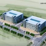 Hefei Factory Plan